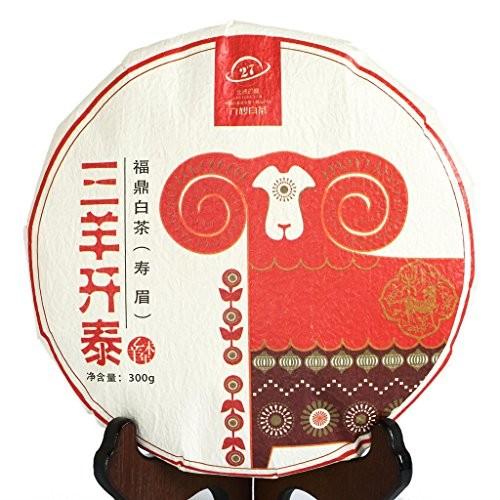 2013 Year 300g (10.58 Oz) Supreme Fuding Organic Shou Mei ShouMei Long Life Eyebrow White Tea Chinese Zodiac Sheep Cake